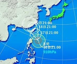 Typhoon0708