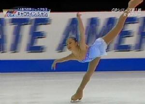 Carolinezhang02