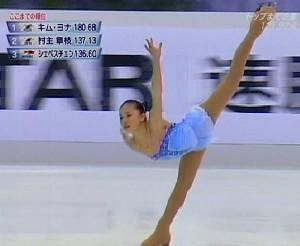 Carolinezhang07
