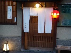 Giontokuya02