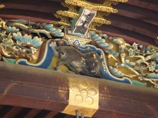 Kitano_ushi01_2