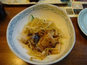 Kouchi_tatakitei03