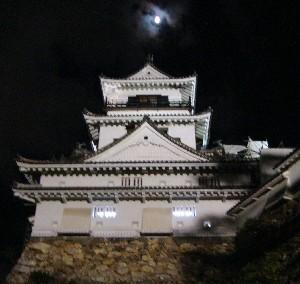 Kouchijou02