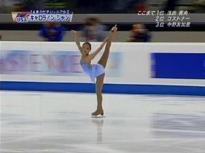 Carolinezhang16