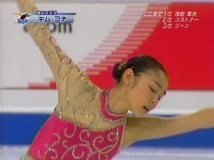 Kimyuna18