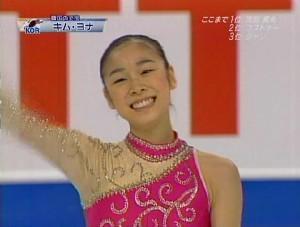 Kimyuna22