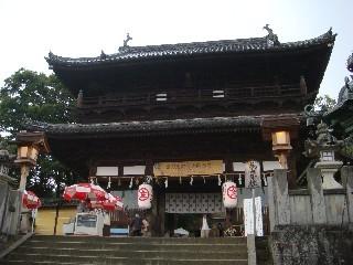 Kagawa_kompira01
