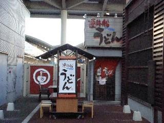 Kagawa_takamatsu05