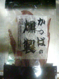 Kappa_kunsei