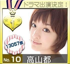 Takayamamiyako01