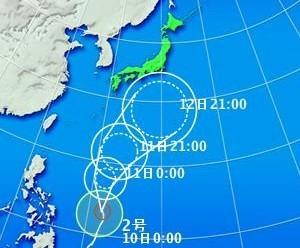 Typhoon0802a