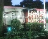 HoppyTruck1