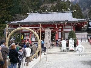 Ohyama02