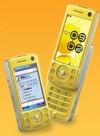 D902i_yellow