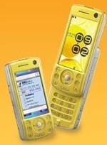 D902i_yellow_1