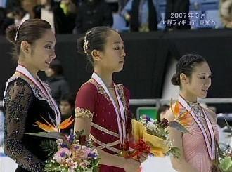 Fs06_jpn_medalist_a