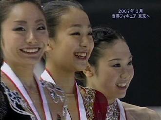 Fs06_jpn_medalist_b