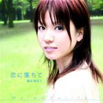 Fujita_maiko_1