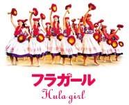Hulagirl01_1