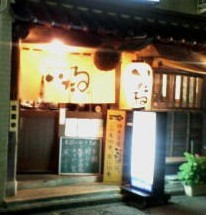 Kanazawa_itaru
