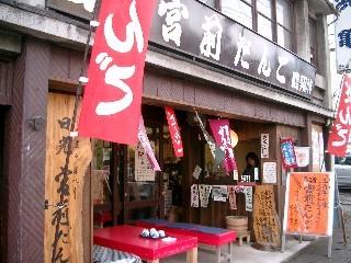 Miyamae01