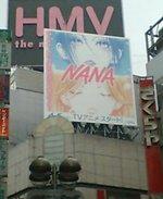 Nana_anime