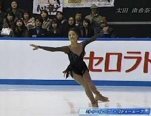 Ohtayukina01