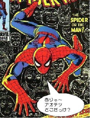 Spider02