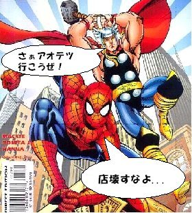 Spider14
