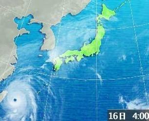 Typhoon0613eisei