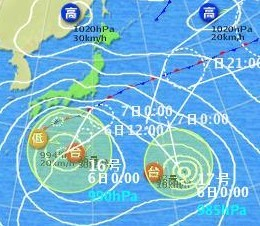 Typhoon0616_oct06