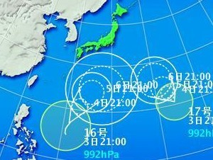 Typhoon0616oct03