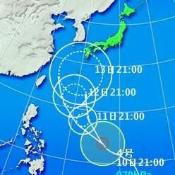 Typhoon0704a