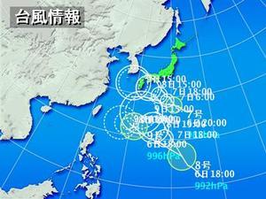 Typhoon0806