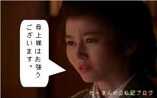 Atsuhime43_11