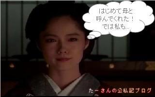 Atsuhime43_12