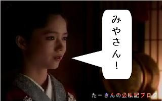 Atsuhime43_13