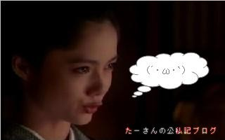 Atsuhime43_15