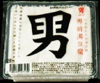 Otokomaetofu_11