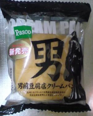 Otokomaetofu_pan