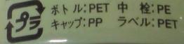 Pet_01