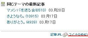 Satotakeru_01_2