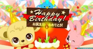 Birthday_2009_01