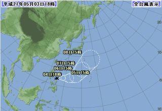 Typhoon0901_02