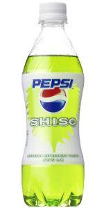 Pepsishiso01