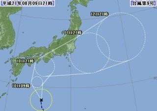 Typhoon0909_01