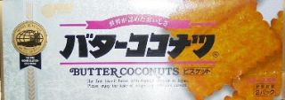 Buttercoconuts