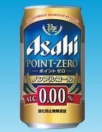 Asahipointzero_01