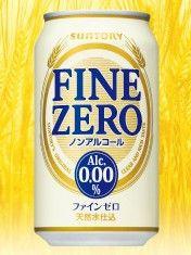 Finezero_01