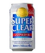 Superclear_01